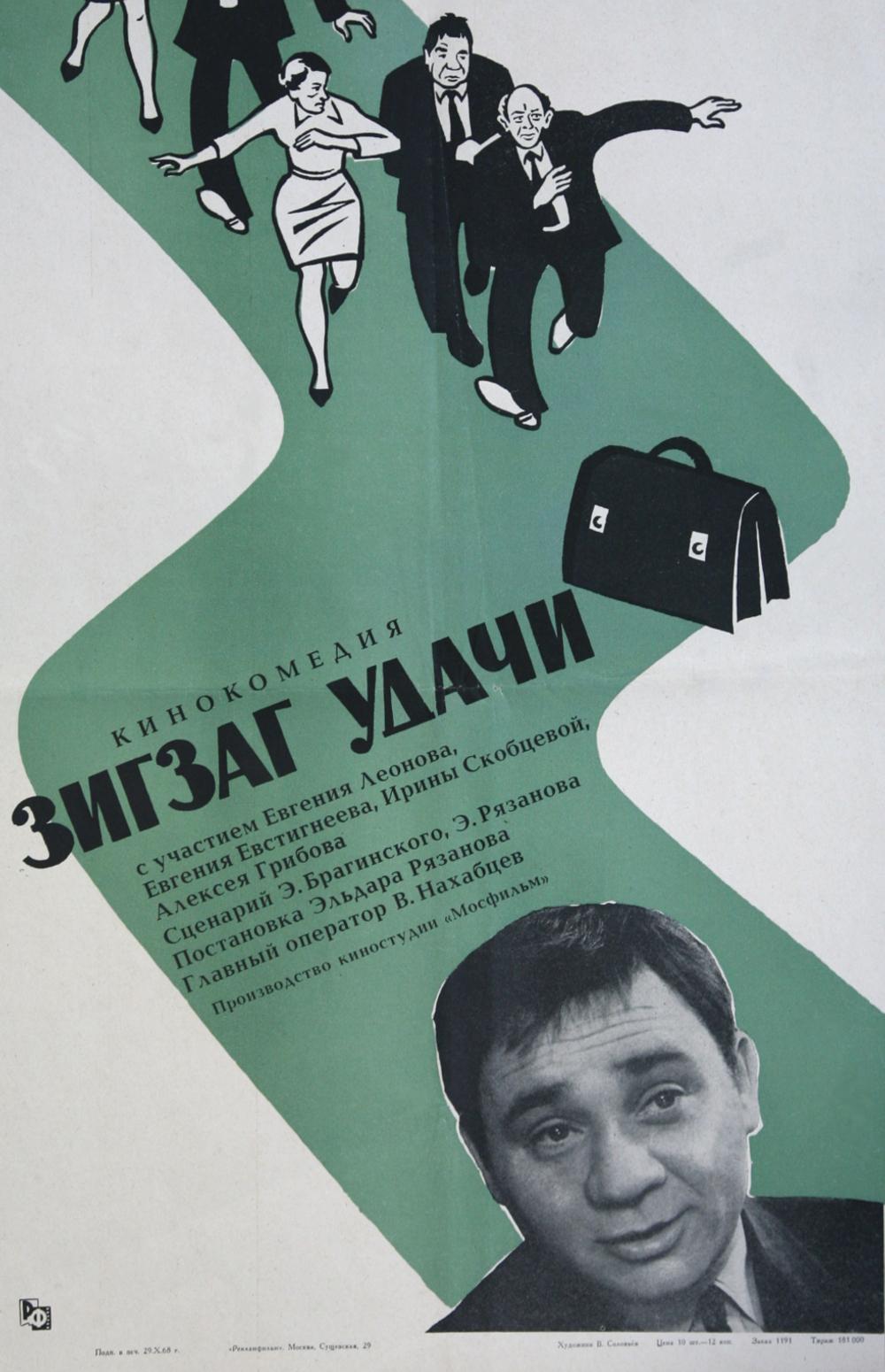 Nikita Mikhalkov survived Marina Golubkina from her apartment 10/28/2010 78
