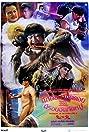 Gui yao gui (1989) Poster