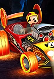 Super-Charged!/Super-Charged: Mickey's Monster Rally Poster