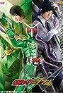 Kamen Rider W (2009) Poster