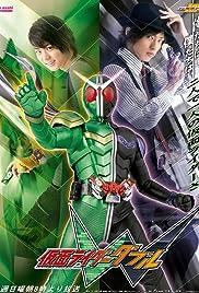 Kamen Rider W Poster