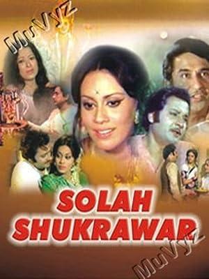 Solah Shukrawar movie, song and  lyrics