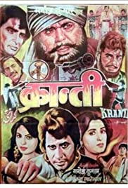 Kranti (1981) Poster - Movie Forum, Cast, Reviews