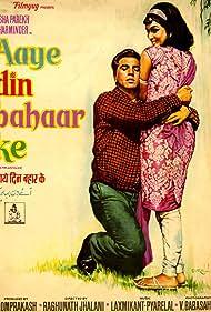 Dharmendra and Asha Parekh in Aaye Din Bahar Ke (1966)