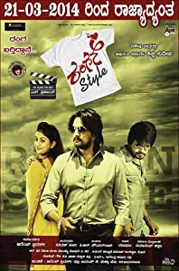 Rangan Style movie free download hd