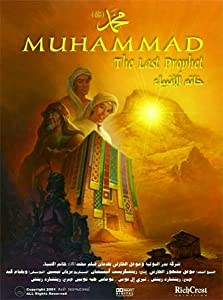 Site to watch english movies Muhammad: The Last Prophet by Moustapha Akkad [720p]