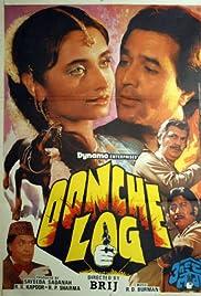 ##SITE## DOWNLOAD Oonche Log (1985) ONLINE PUTLOCKER FREE