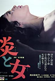 Flame and Women Poster