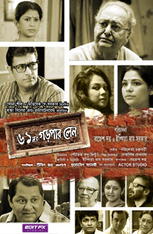 61 No. Garpar Lane 2020 Bengali Movie 720p HDRip 1GB x264 MKV