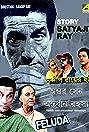 Ambar Sen Antordhan Rahasyo (1999) Poster