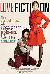 Leo-beu-pik-syeon (2012) Poster - Movie Forum, Cast, Reviews
