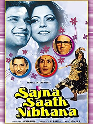 Sajna Saath Nibhana movie, song and  lyrics