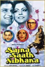Sajna Saath Nibhana (1986) Poster