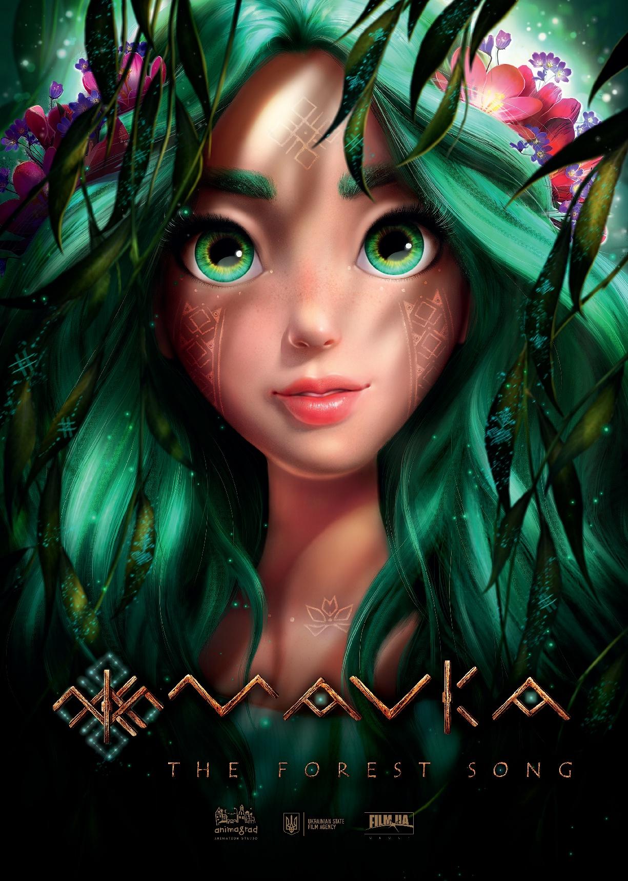 Mavka. Forest song - cartoon 2019 1