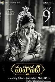 Mahanati (2018) thumbnail
