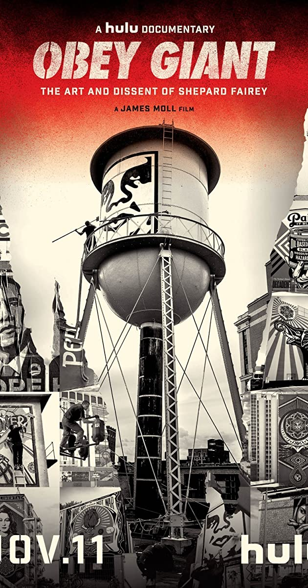obey giant  2017