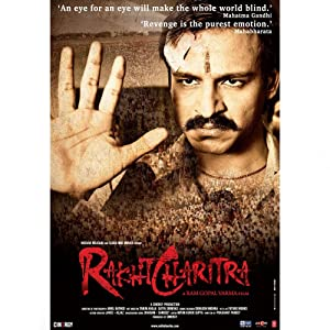 Top movie sites to download Rakhta Charitra by Ram Gopal Varma [iTunes]