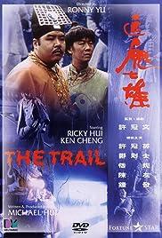 Jui gwai chat hung Poster
