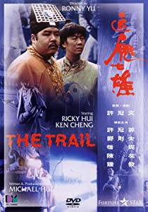 HD movies adult download Jui gwai chat hung Hong Kong [320x240]