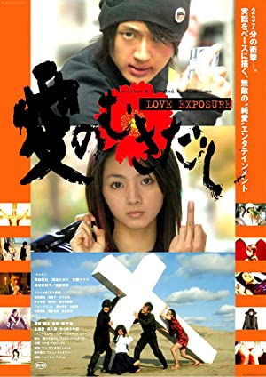 Love Exposure (2008)  Watch Online