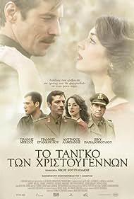 Giannis Bezos, Giannis Stankoglou, Vicky Papadopoulou, and Antinoos Albanis in To tango ton Hristougennon (2011)