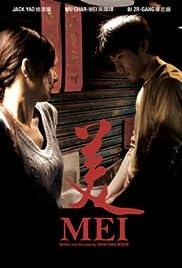 Mei Poster