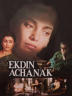 Uttara Baokar Ek Din Achanak Movie