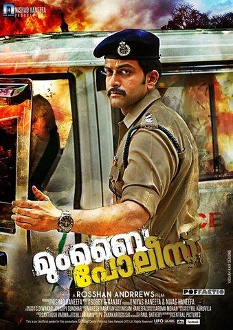Mumbai Police (2013) Malayalam HDRip – 480P   720P – x264 – 450MB   700MB - Download & Watch Online