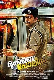Download Mumbai Police (2013) Movie