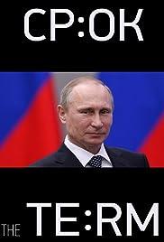Srok Poster