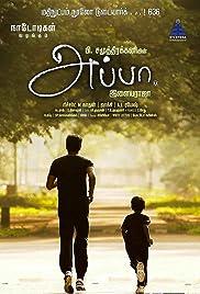 Appa Poster
