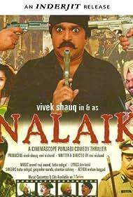 Nalaik (2005)