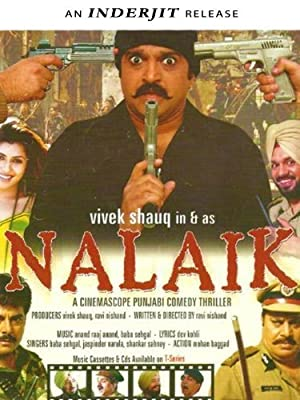 screenplay Nalaik Movie