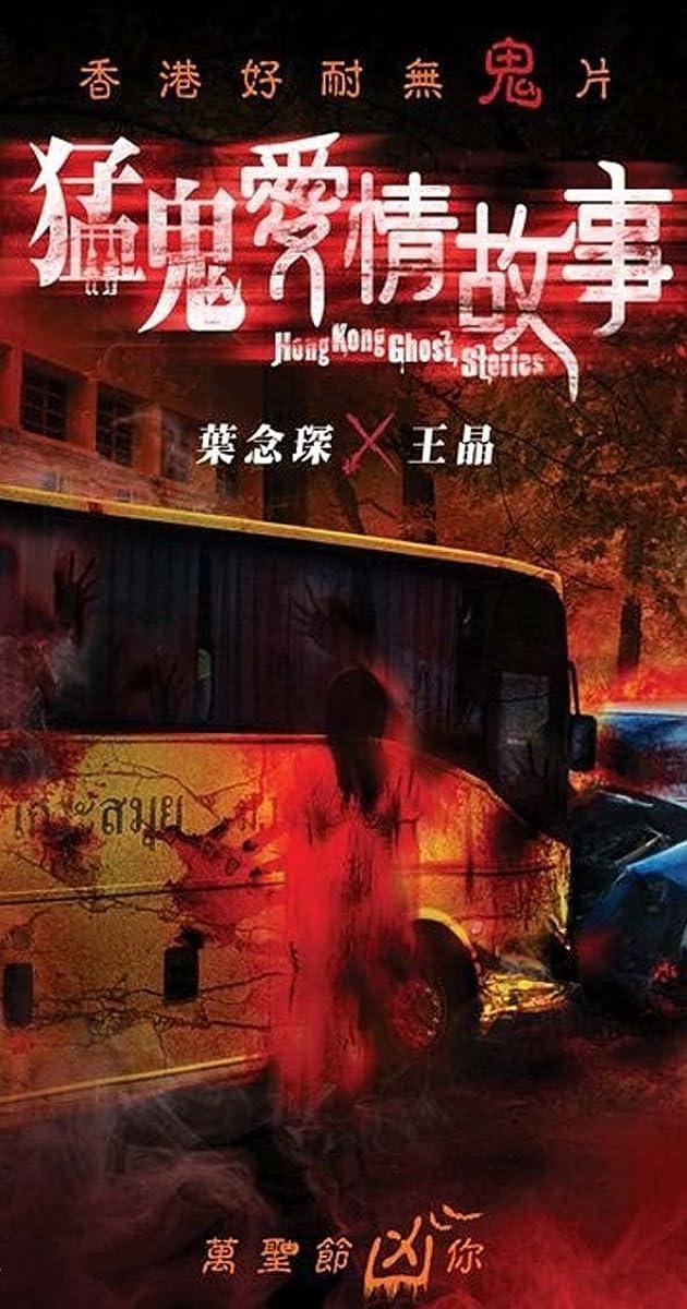 Chuyện Tình Ma Quỷ - Hong Kong Ghost Stories (2011)