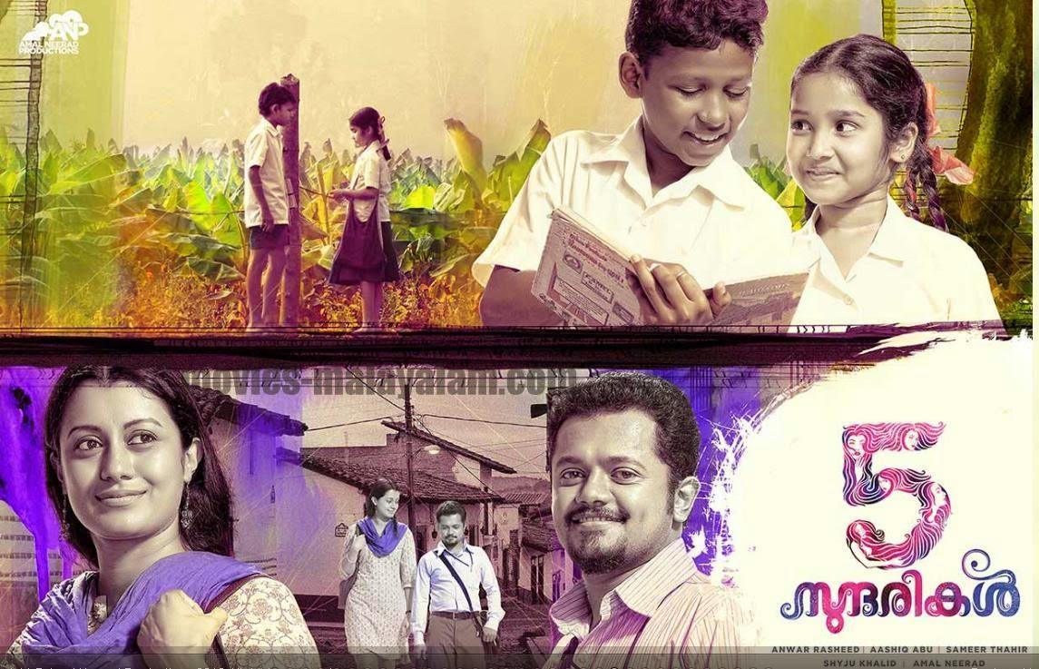 5 Sundarikal (2013)