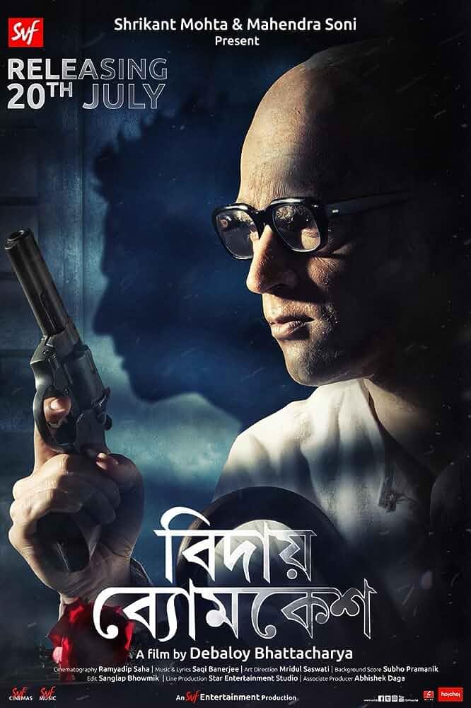 Bidaay Byomkesh (2018) Bengali Full Movie Watch Online