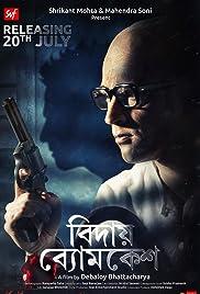 Bidaay Byomkesh (2018) 720p