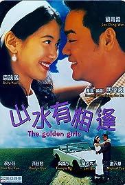 The Golden Girls Poster
