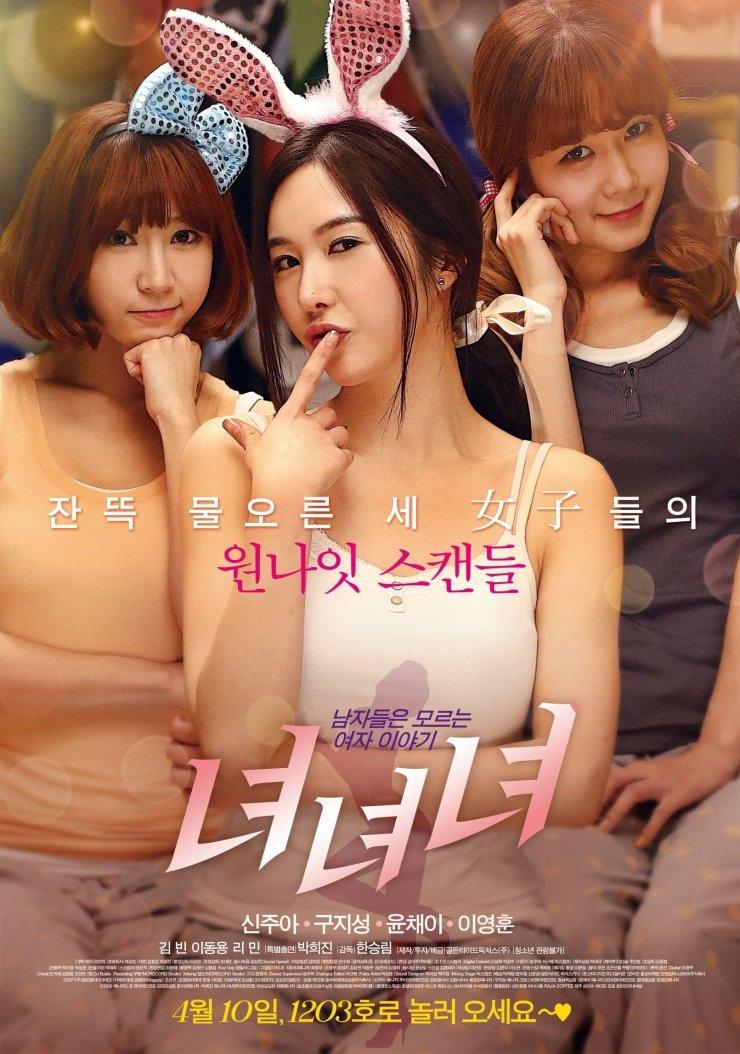 Girls, Girls, Girls (2014) - IMDb
