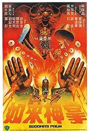 Ru lai shen zhang(1982) Poster - Movie Forum, Cast, Reviews
