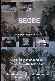 Seobe Poster