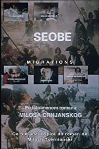 HD movies trailers free download Seobe Yugoslavia [iTunes]
