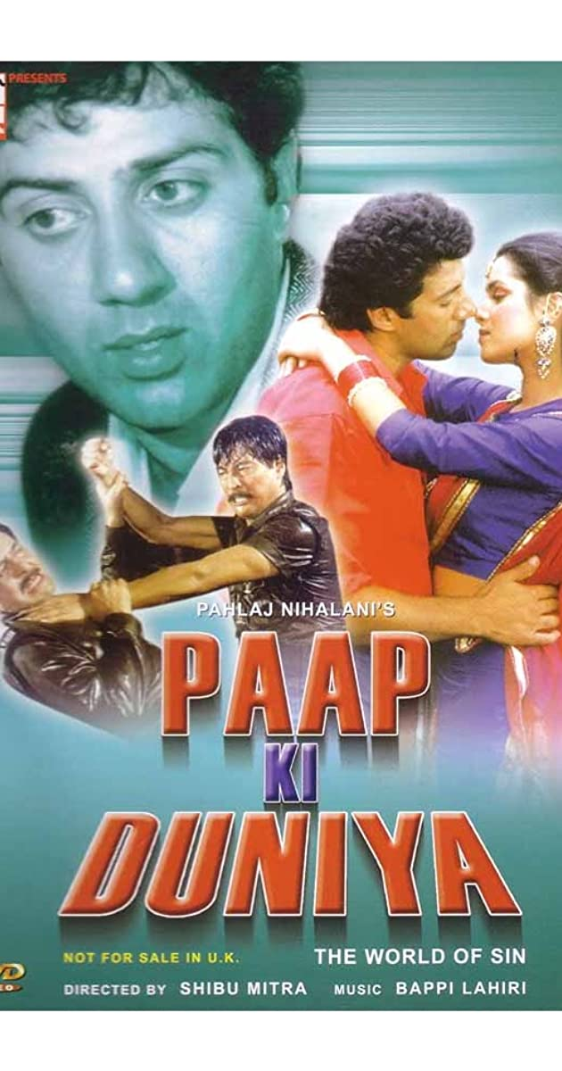 Paap Ki Duniya 1988 Imdb