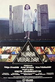 Á hjara veraldar (1983)