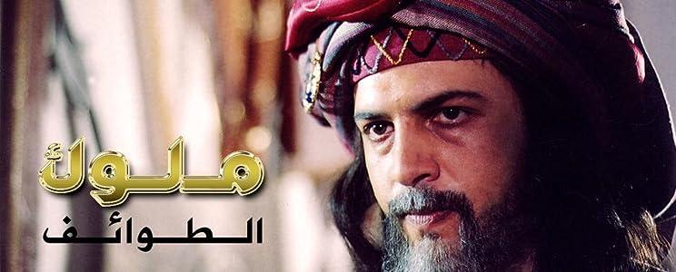 God film ser på Mulouk Al-Tawa'ef [2048x1536] [QuadHD] [720x576] by Walid Saif (2005)