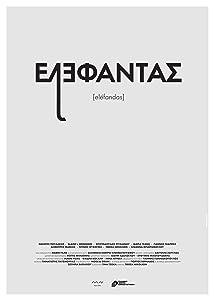 Watch dvd movie for free Elephantas by Vagelis Zouglos [hdrip]