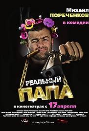 Realnyy papa Poster