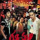 Báng-kah (2010)