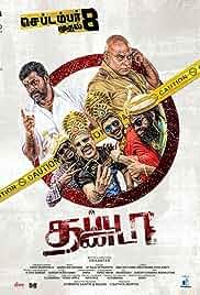 Thappu Thanda (2017) HDRip Hindi Movie Watch Online Free