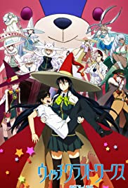 Witch Craft Works Poster